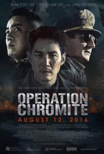 Operation Chromite (In-cheon sang-ryuk jak-jeon) (2016) ยึด