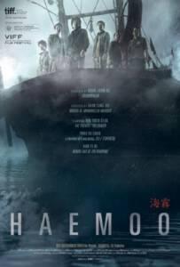 Sea Fog Haemoo 2014 ปริศนาหมอกมรณะ