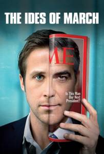 The Ides of March 2011 การเมืองกินคน