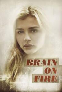 Brain on Fire 2017 เผชิญหน้า ถ้าปาฏิหาริย์
