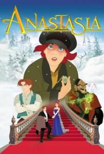 Anastasia 1997 อนาสตาเซีย