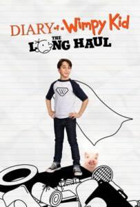 Diary of a Wimpy Kid: The Long Haul (2017) ไดอารี่ของเด็กไม่เอาถ่าน 4: ตะลุยทริปป่วน