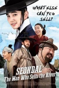 Seondal The Man Who Sells the River 2016 อัจฉริยะต้มตุ๋นแห่งโชซอน