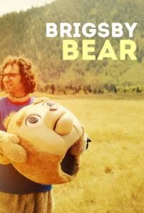 Brigsby Bear 2017 บริกสบี้ แบร์