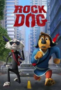 Rock Dog 2016 คุณหมาขาร๊อค