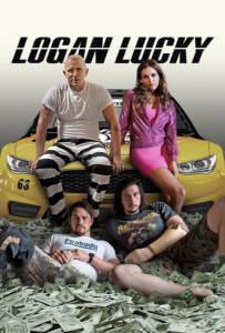 Logan Lucky 2017 แผนปล้นลัคกี้ โชคดีนะโลแกน