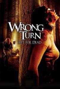 Wrong Turn 3 Left for Dead 2009 หวีดเขมือบคน 3