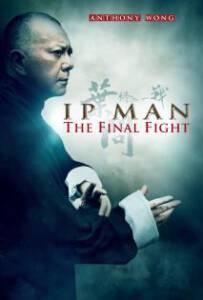 Ip Man The Final Fight 2013 หมัดสุดท้าย ปรมาจารย์ยิปมัน
