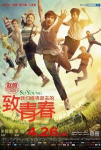 So Young (2013) วัยรุ่นอลเวง