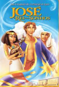 Joseph King of Dreams 2000 โจเซฟ จอมราชา