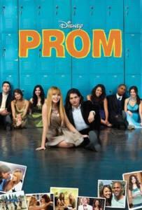 Prom 2011 พรอม คืนเดียวต้องเปรี้ยวซะ