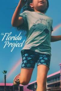 The Florida Project 2017 แดนไม่เนรมิต