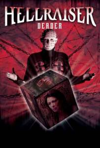 Hellraiser Deader (2005)