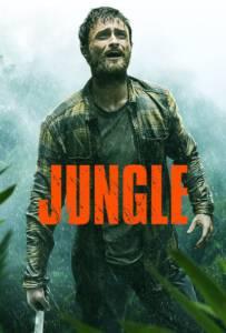 Jungle 2017 ต้องรอด