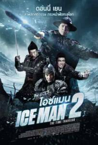 Iceman 2: The Time Traveller (2018)