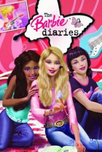 Barbie Diaries 2006 บาร์บี้ บันทึกสาววัยใส ภาค 8