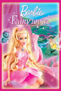 Barbie Fairytopia 2005 บาร์บี้ นางฟ้าในโลกแห่งความฝัน ภาค 5
