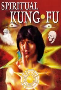 Spiritual Kung Fu (1978) ไอ้หนุ่มพันมือ 2