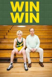 Win Win 2011 ชนะได้ถ้าใจแจ่ม