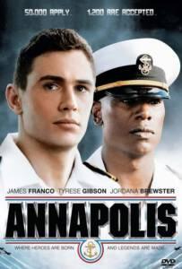 แอนนาโปลิส เกียรติยศลูกผู้ชาย