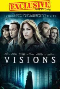 Visions 2015 ลางสังหรณ์