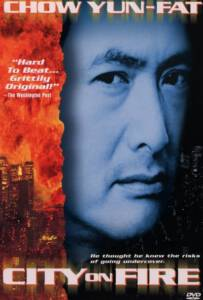 City on Fire (Lung foo fung wan) (1987)