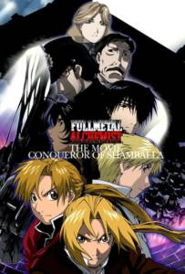 Fullmetal Alchemist the Movie Conqueror of Shamballa (2005)