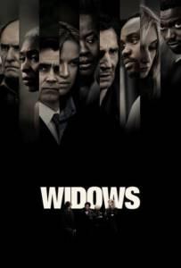 Widows 2018 หม้ายสาวล้างบัญชีหนี้