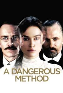 A Dangerous Method (2011)
