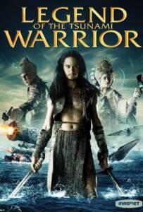 Legend of The Tsunami Warrior (2008) ปืนใหญ่ จอมสลัด