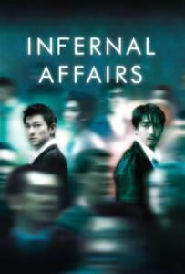 Infernal Affairs 2002 สองคนสองคม 1