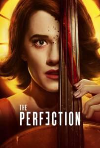 The Perfection 2018 มือหนึ่ง