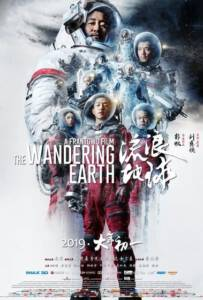The Wandering Earth (Liu lang di qiu) (2019)