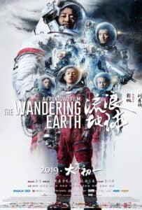 The Wandering Earth Liu lang di qiu 2019 ปฏิบัติการฝ่าสุริยะ