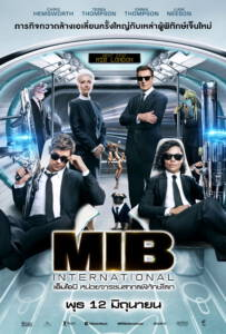 MIB 4 Men in Black: International (2019)