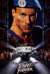 Street Fighter 1994 ยอดคนประจัญบาน
