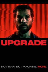 Upgrade 2018 อัพเกรด