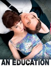 An Education (2009) เรียนไปปวดหัว… มีเธอดีกว่า