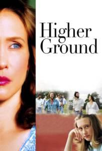 Higher Ground 2011 ขอเพียงสวรรค์โอบกอดหัวใจ