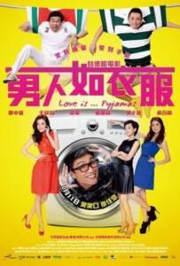 Love Is Pyjamas (2012)