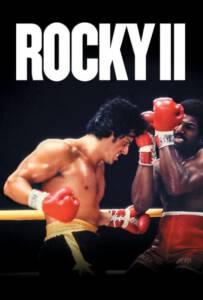 Rocky 2 (1979) ร็อคกี้ ราชากำปั้น…ทุบสังเวียน ภาค 2
