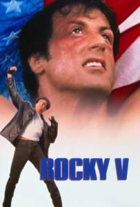 Rocky 5 (1990) ร็อคกี้ ราชากำปั้น…หัวใจไม่ยอมสยบ ภาค 5