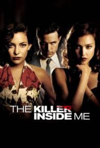The Killer Inside Me 2010 สุภาพบุรุษมัจจุราช