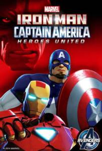 Iron Man and Captain America Heroes United (2014) รวมใจฮีโร่