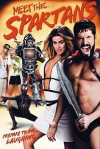 Meet The Spartans (2008) ขุนศึกพิศดารสะท้านโลก
