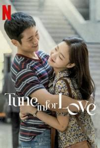 Tune in for Love 2019 คลื่นรักสื่อใจ