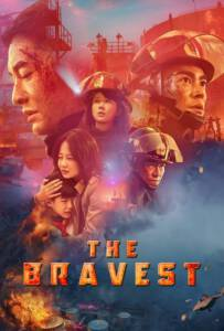 The Bravest (2019) ผู้พิทักษ์ดับไฟ