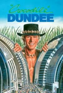 Crocodile Dundee (1986) ดีไม่ดี ข้าก็ชื่อดันดี