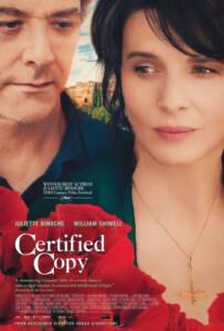 Certified Copy 2010 เล่ห์ รัก ลวง