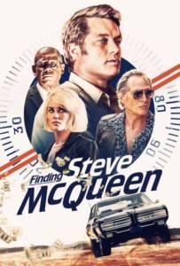 Finding Steve McQueen 2019